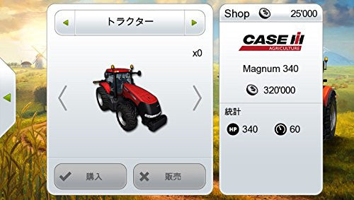 Image 8 for Farming Simulator 14 Pocket Nouen 2