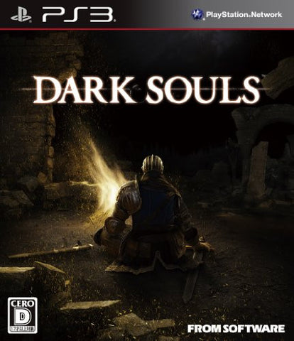 Image for Dark Souls