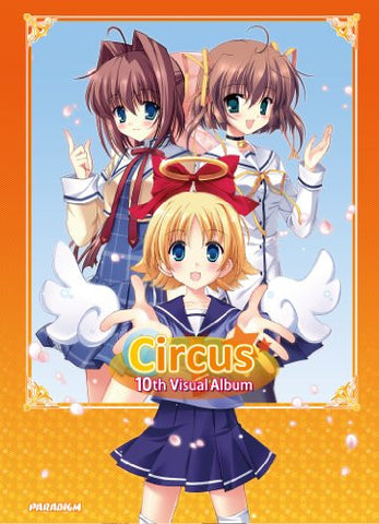 Image for Ar ~Wasurerareta Natsu~   Circus 10th Visual Album