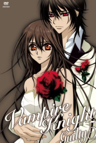 Image 1 for Vampire Knight Guilty 5