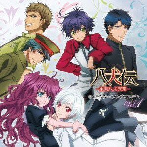 Image 1 for Hakkenden -Touhou Hakken Ibun- Character Song Album Vol. 1