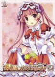 Thumbnail 1 for Shukufuku No Campanella Vol.2