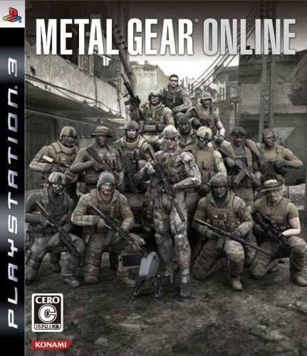 Image 1 for Metal Gear Online