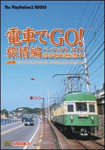 Image 1 for Densha De Go Ryojo Edition Perfect Guide Book / Ps2