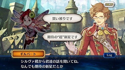 Image 4 for Chain Chronicle V