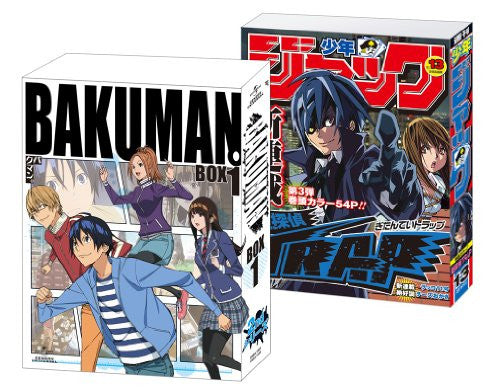 Image 2 for Bakuman 2nd Series DVD Box 1