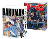 Thumbnail 2 for Bakuman 2nd Series DVD Box 1