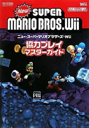 Image 1 for Nintendo Dream New Super Mario Bros. Wii Master Guide Book / Wii