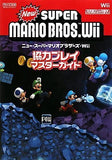 Thumbnail 1 for Nintendo Dream New Super Mario Bros. Wii Master Guide Book / Wii