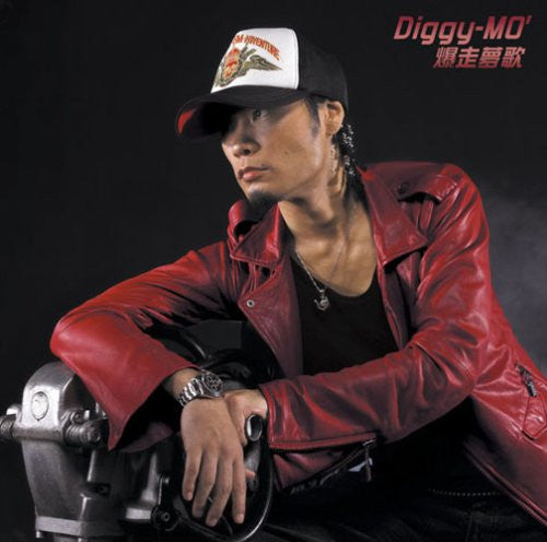 Image 1 for Bakusou Yume Uta / Diggy-MO' [Limited Edition]
