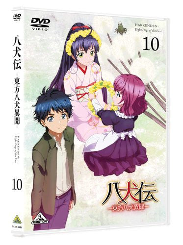 Image 2 for Hakkenden - Toho Hakken Ibun Vol.10