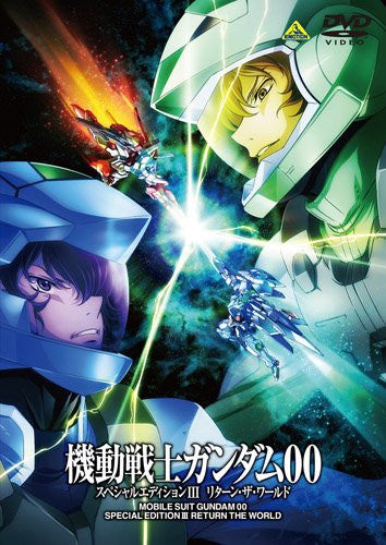 Image 1 for Mobile Suit Gundam 00 Special Edition III Return The World