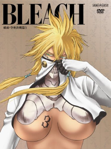 Image for Bleach Arrancar: Battle In Karakura Series 3