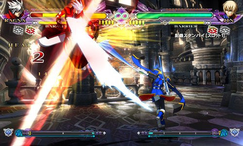 Image 2 for Blazblue: Continuum Shift Extend (Playstation3 the Best)