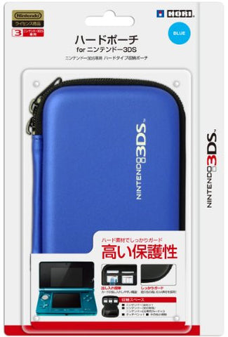 Image for Hard Pouch 3DS (Blue)
