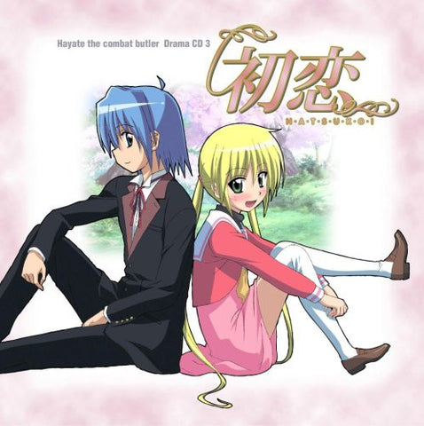 Image for Hayate the Combat Butler Drama CD 3 / Hatsukoi