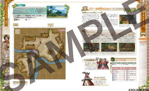Image 4 for Dragon Warrior (Quest) X Online Official Guide Book Joukan Sekai Hen W/Extra