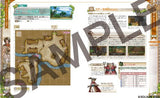 Thumbnail 4 for Dragon Warrior (Quest) X Online Official Guide Book Joukan Sekai Hen W/Extra