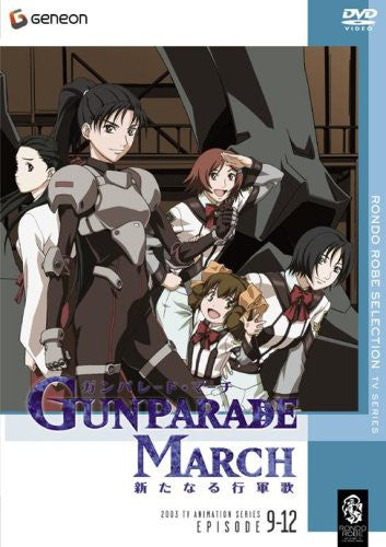 Image 4 for Gunparade March DVD Box
