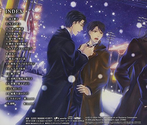Image 2 for Hanayakanari, Waga Ichizoku Drama CD