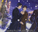 Thumbnail 2 for Hanayakanari, Waga Ichizoku Drama CD