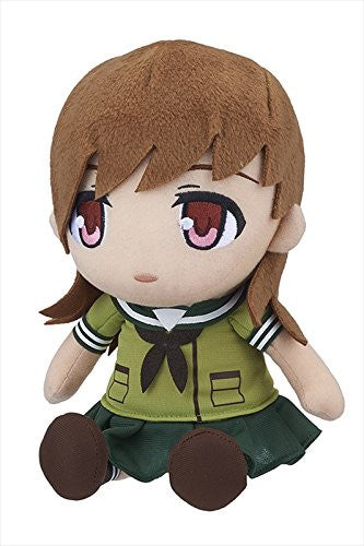 Image 3 for Kantai Collection ~Kan Colle~ - Ooi - Osuwari Plush (Ensky)