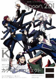 Thumbnail 2 for Bessatsu Spoon #28 2 Di Kagerou Project Japanese Anime Magazine W/Poster