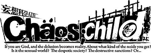 Image 2 for Chaos; Child
