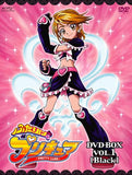 Thumbnail 2 for Futari Wa Precure DVD Box Vol.1 Black [Limited Edition]