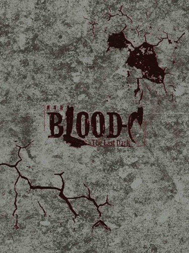Image 1 for Blood-c The Last Dark [Limited Edition]