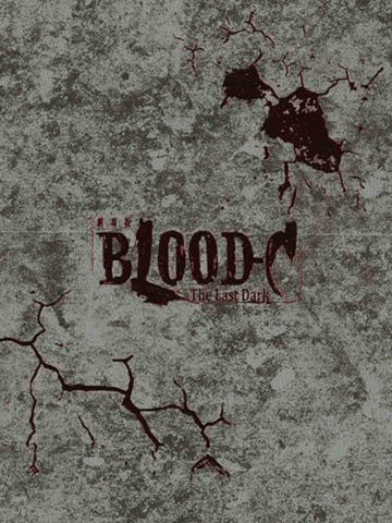 Image for Blood-c The Last Dark [Limited Edition]