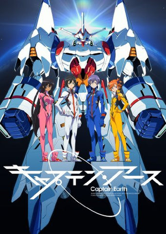 Image for Captain Earth Vol.8 [Blu-ray+CD Limited Edition]