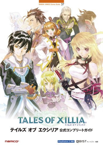Image 1 for Tales Of Xillia Official Complete Guide