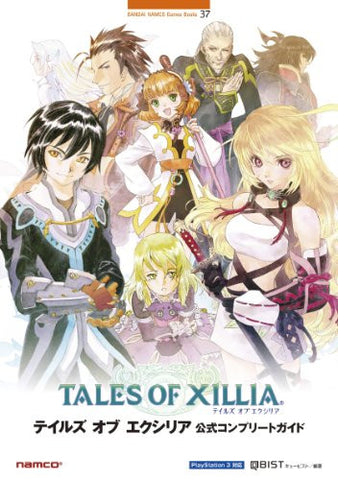Image for Tales Of Xillia Official Complete Guide