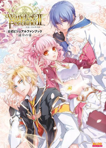 Wand Of Fortune Ii Unmei No Sho Official Visual Fan Book / Psp