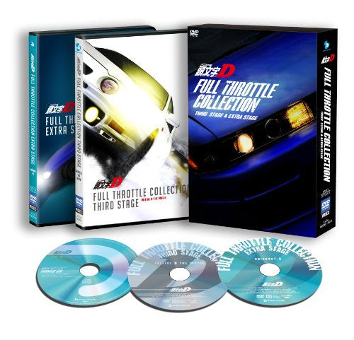 Image 1 for Initial D Full Throttle Collection - Third Stage & Extra Stage [2DVD+CD]