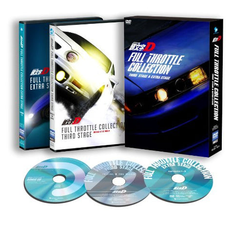 Image for Initial D Full Throttle Collection - Third Stage & Extra Stage [2DVD+CD]