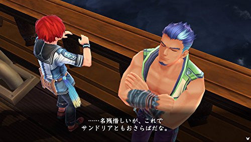 Image 3 for Ys VIII Lacrimosa of Dana