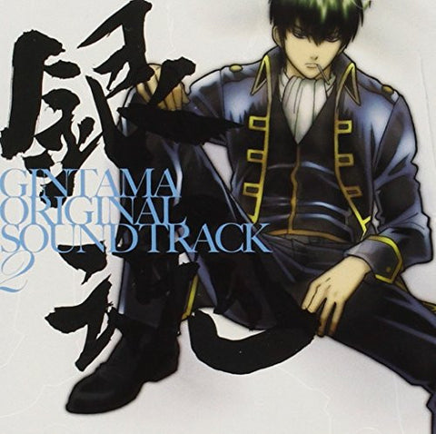 Image for Gintama Original Soundtrack 2