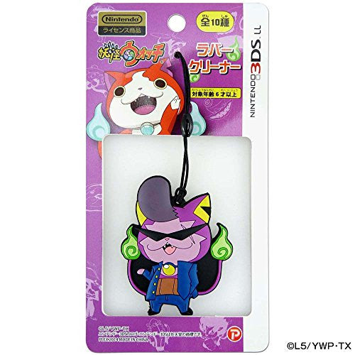 Image 1 for Youkai Watch Rubber Cleaner for 3DS LL (Warunyan)
