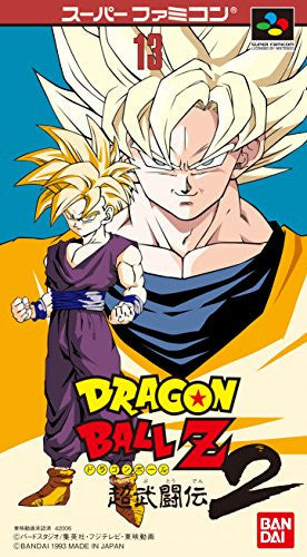 Image 8 for Dragon Ball Z Chou Kyuukyoku Butou Den