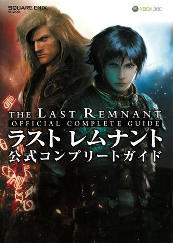 Image for The Last Remnant Official Complete Guide