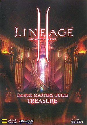 Image for Lineage Ii Interlude Masters Guide Treasure Edition Gemaga Guide Book