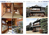 Thumbnail 3 for Digital Scenery Catalogue - Manga Drawing - Japanese Homes