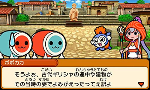 Image 7 for Taiko no Tatsujin Dokodon! Mystery Adventure