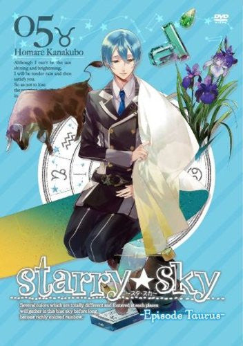 Starry Sky Vol.5 Episode Taurus Special Edition