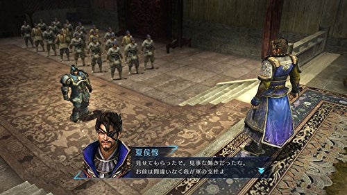 Image 5 for Shin Sangoku Musou 7 Empires [Premium Box]