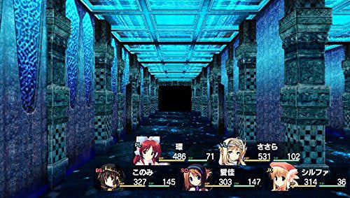 Image 9 for To Heart 2 Dungeon Travelers [Premium Edition]