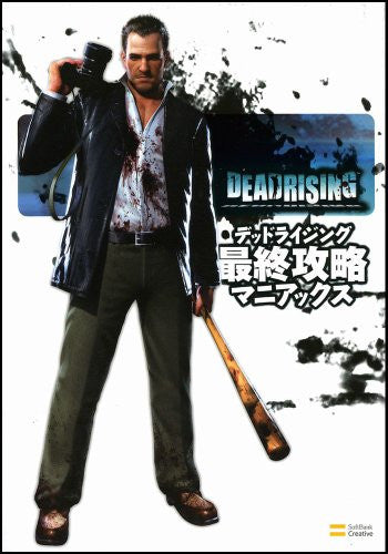 Image 1 for Dead Rising Last Capture Guide