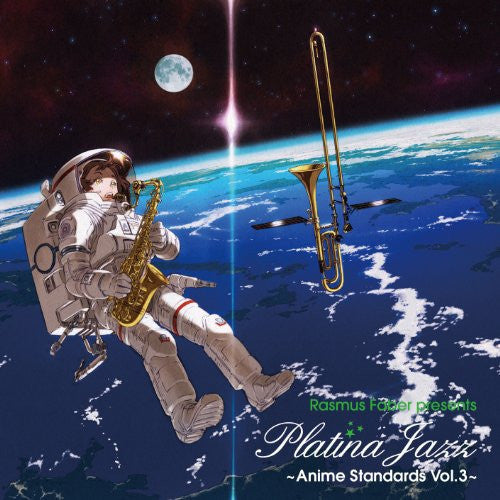 Image 1 for Rasmus Faber presents Platina Jazz ~Anime Standards Vol.3~